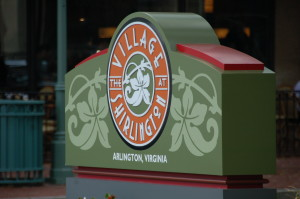 Shirlington (4)