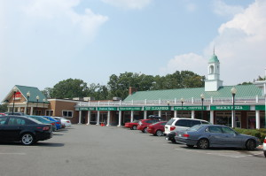 Arlington Forest Shopping Center